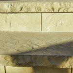 """Riser Slate Liner – 5 1/8"""""""